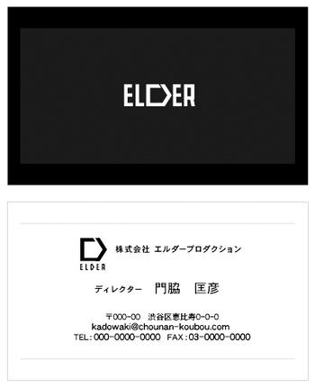 Elder01